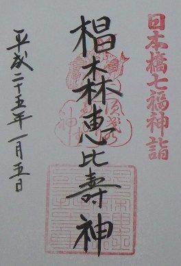 P1360781-1.jpg