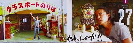 okinawa1-3.jpg